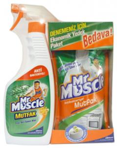 efectivo limpiador mr músculo